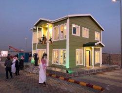 חדר התצוגה של Karmod קסה ערב הסעודית