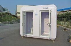 חדרי שירותים ניידים ממכולות