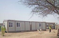 מבנים ניידים למגורים